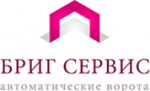 ООО «БРИГ-Сервис»