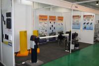 Выставка «Сиббезопасность-2011»