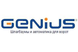 Картинки по запросу genius шлагбаум logo